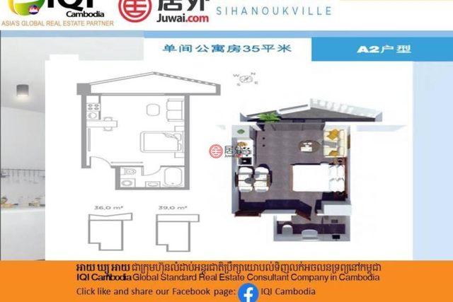 Air Apartment Sihanouk Ville Floor plan #3