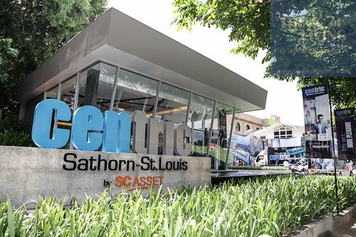 Centric Sathorn St.Louis