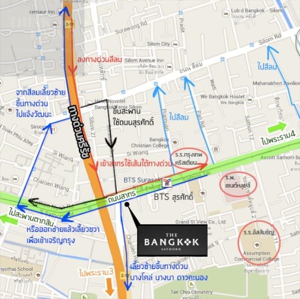 The Bangkok Sathorn