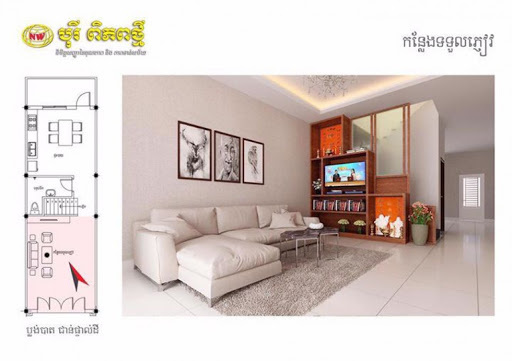 House for Sale at Chouk Va3 Floor plan #3