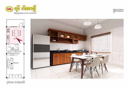 House for Sale at Chouk Va3 Floor plan #2