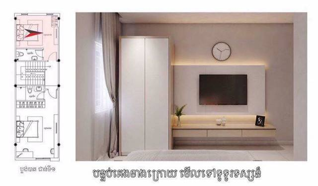 House for Sale at Chouk Va3 Floor plan #1