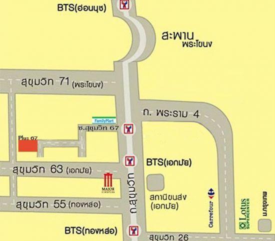 Plus 67,Sukhumvit 67 Rd.,Phra Khanong Nuea,Wattana