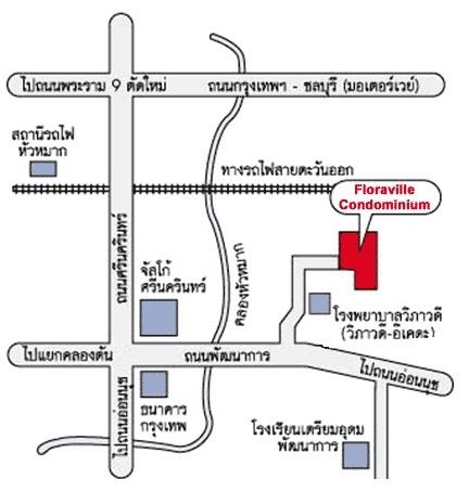Condo Floraville,Phatthanakan Rd.,Suan Luang
