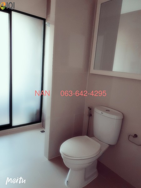 Home office Biz Pattanakarn - On Nut, New Cut, Soi On Nut Road, Prawet, Prawet, Bangkok