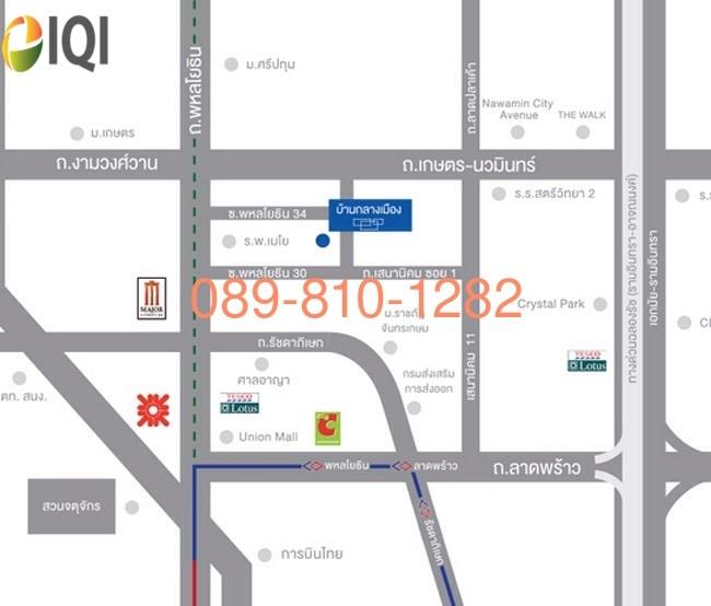 Townhouse Baan Klang Muang, Phaholyothin Soi 34, Phahon Yothin Road, Sena Nikhom, Chatuchak, Bangkok