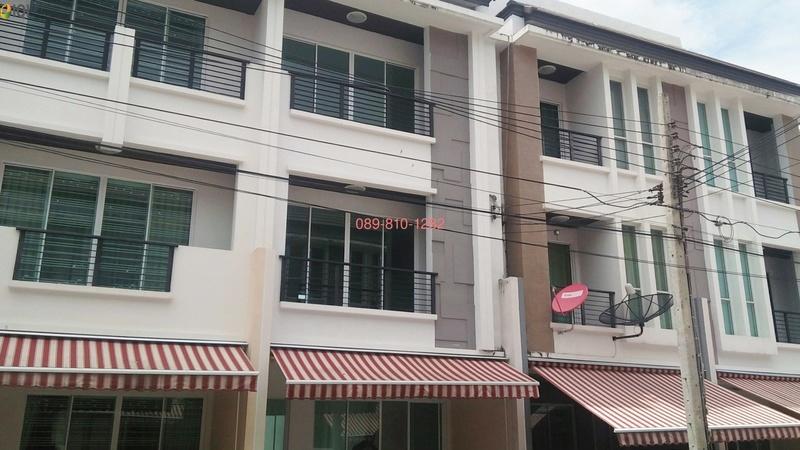 Baan Klang Muang, Ratchaphruek Road, Chom Thong, Bangkok