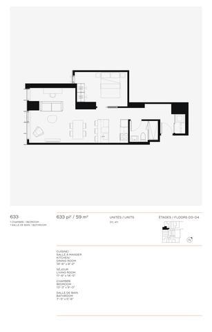 Quinzecent Condominiums Floor plan #3