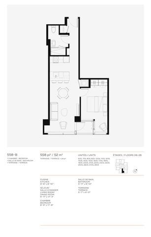 Quinzecent Condominiums Floor plan #1
