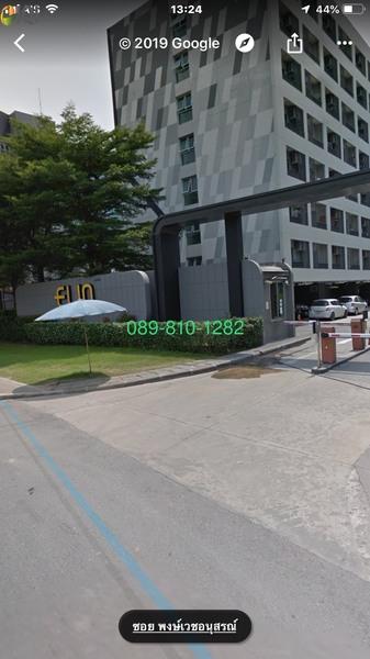 Elio Del Ray Soi Sukhumvit 64, Sukhumvit Road, Bang Chak, Phra Khanong, Bangkok