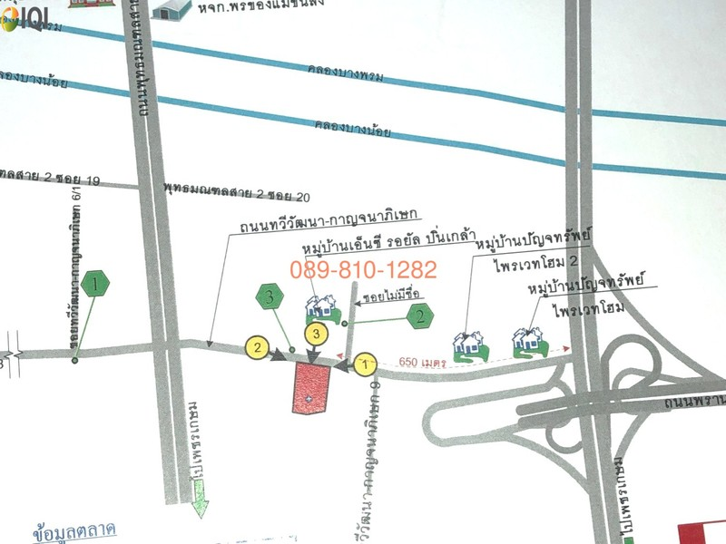 Beautiful plot of land Thawi Watthana Road - Kanchanaphisek Road The period between Kanchanaphisek Road With Phutthamonthon Sai 2, Bangkok