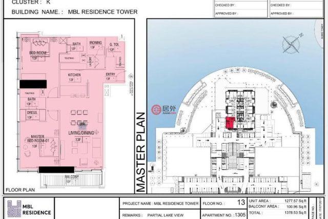 Jumeriah Lake Towers - MBL Residences  Floor plan #1